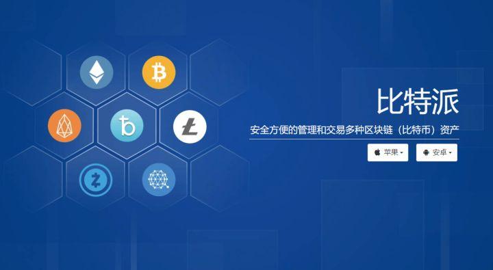 [教程2] 比特币等虚拟币资产放在交易平台钱包安全吗?虚拟币钱包详解