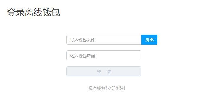 [教程2.2] 使用蓝鲸淘创建你的小蚁 (NEO) 钱包地址