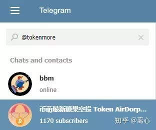 [教程6.2] 电报 (Telegram) 完全调教指南 (币用/汉化/防拉群/防删除/解封)