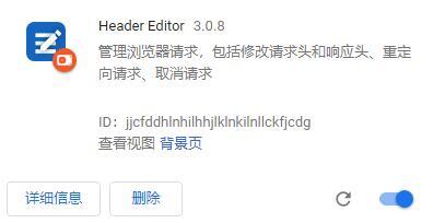 [教程6.3] 免翻墙解决谷歌人机验证 (reCAPTCHA) 显示问题 (电脑端/手机端)
