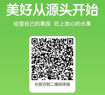 人民币 农场世界APP注册领养小龙虾 收取人民币分红