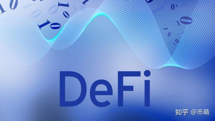 [币萌] NFT——一个比DeFi更魔幻的新战场 | 剖析DeFi和NFT的现在与未来