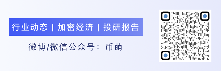 [币萌研究院] 投研报告 - Clover Finance (CLV)