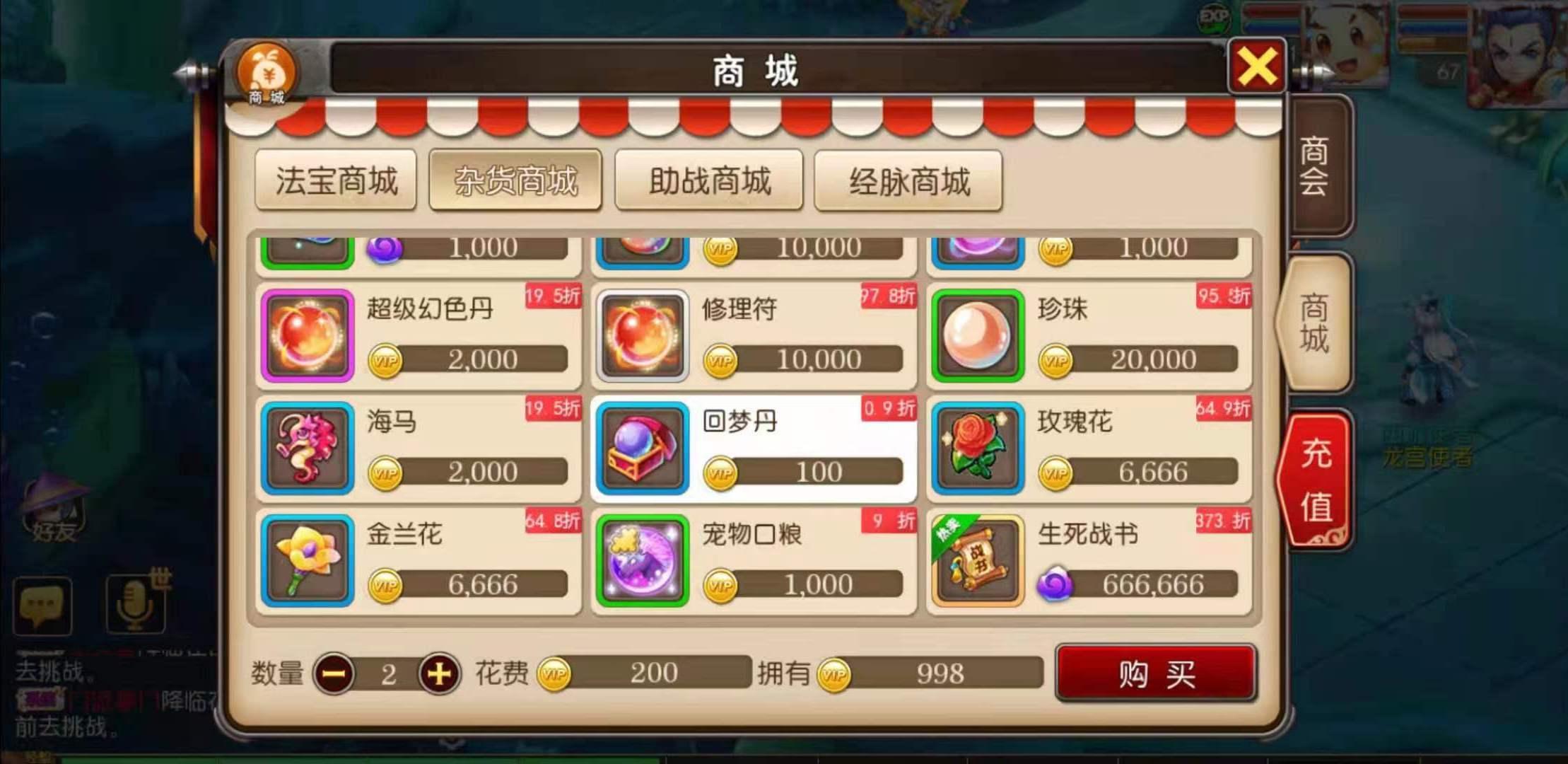 [链游观察] 币云交易所·梦幻西游 GameFi 生态解读